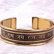 Ram  Kada