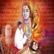 Shravan (Sawan) Somvar Vrat Katha