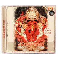 Shri Siddhi Vinayaka-Mahapuja