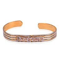 Om Namah Shivaye Bracelet in  Copper - Gold finish