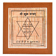 Shree Shukra Yantram on Bhojpatra