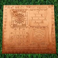 Shree Sarva Rog Nivaran Maha Yantram - Copper - 6 inches