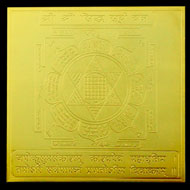 Shree Siddh Surya Yantra - 5 inches
