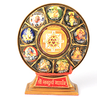 Shree Nav  Durga Yantra