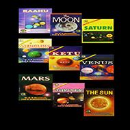 Set of Nine Planets