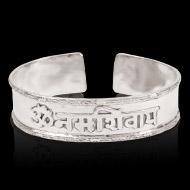 Om Namah Shivaya Kada in pure silver - Design II