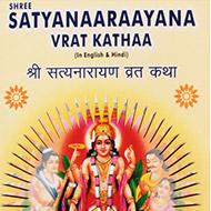 Shree Satyanaaraayana Vrath Kathaa
