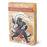 Shekhar's Hanuman Chalisa - B