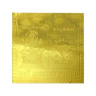 Shri Tripur Bhairavi Pujan Yantra - 5 Inches