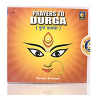 Prayers to Durga