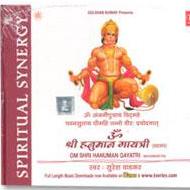 Om Shri Hanuman Gayatri Mahamantra