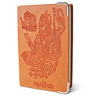Hanuman Chalisa - Gujarathi