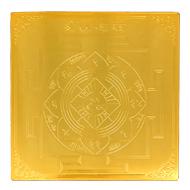 Shree Ramraksha Yantra - Gold - 6 inches