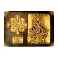 Shree Siddh Surya Yantra with photo