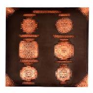 Shree Raksha Kavach Maha yantra in Copper - Antique finish - 9 inches
