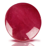 Mozambique Ruby - 2.20 Carats