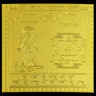Shree Tara Pujan Yantra - 3 inches