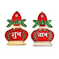 Shubh Labh Sticker - Set of 2 - Design I