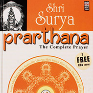 Shri Surya Prarthana - The Complete Prayer