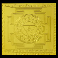 Shree Kanakdhara Yantra - 3 inches