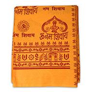 Om Namah Shivaya Shawl-Design I