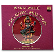 Saraswathi - Gayathri Mantra