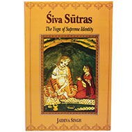 Siva Sutras