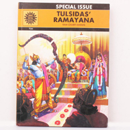 Tulsidas's Ramayana - Ram Charit Manas
