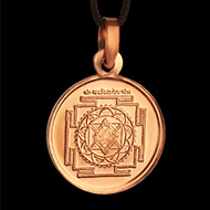 Shree Narasimhadev Yantra Locket - Copper