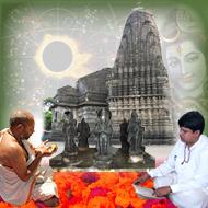 Graha Dosh Nivaran Pujas at Trimbakeshwar Temple
