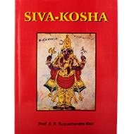 Siva-Kosha - Set of 2 volume