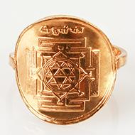 Shree Durga Yantra Ring in Copper