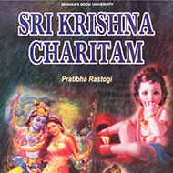 Sri Krishna Charitam