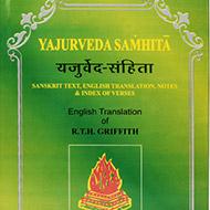 Yajurveda Samhita