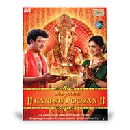 Sampoorna Ganesh Poojan - DVD