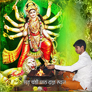 Shat Chandi Paath and  Yajna