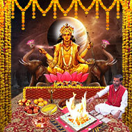 Guru Dosha Nivaran Puja