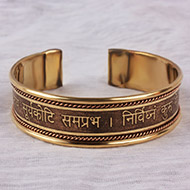 Ganesh Mantra Kada