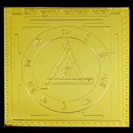 Shree Durga Beesa Yantra - 3 inches