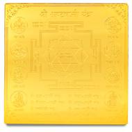 Shri Ashta Laxmi Yantra - Gold - 6 inches