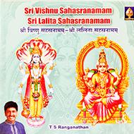 Sri Vishnu Sahasranamam Sri Lalita Sahasranamam