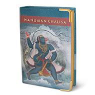 Shekhar's Hanuman Chalisa - A