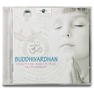 Buddhivardhan-Chants for intellectual development