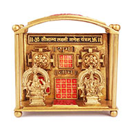 Om Saubhagya Laxmi Ganesh Yantra Chowki