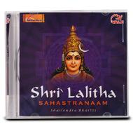 Shri Lalitha Sahastranaam
