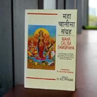 Maha Calisa Samgraha