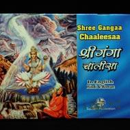Shree Gangaa Chaaleesaa