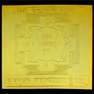 Shree Hanuman Yantra - 5 inches