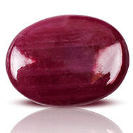 Indian Ruby - 7.50 carats