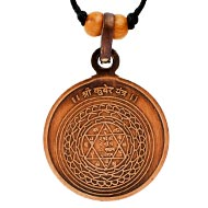 Kuber Yantra Copper Locket in Antique finish